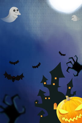 1031 Halloween Ghost Castle Ghost Ghost Pumpkin Poster 10 31 Halloween Halloween vui vẻ Lễ 1031 Halloween Ghost Hình Nền
