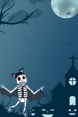 10 31 हैलोवीन मिनिमलिज्म चर्च halloween बैट पोस्टर 10 31 हैलोवीन हैप्पी हैलोवीन पश्चिमी पारंपरिक , 10.31, हैलोवीन, हैप्पी पृष्ठभूमि छवि