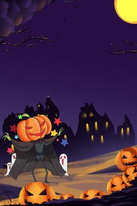 10 31 Áp phích quái vật bí ngô halloween 10 31 halloween halloween vui vẻ lễ , Ma, 10.31 Áp Phích Quái Vật Bí Ngô Halloween, 10 Ảnh nền