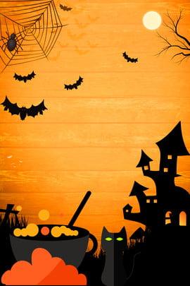 10 31 halloween ghost fort bat dược phẩm black cat poster 10 31 halloween halloween vui vẻ lễ , Mèo, Phẩm, Phương Ảnh nền