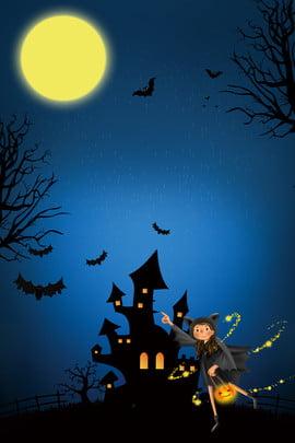 10 31 poster halloween với cô gái với đèn bí ngô 10 31 halloween halloween vui vẻ lễ , Tây, Cô, Trăng Ảnh nền