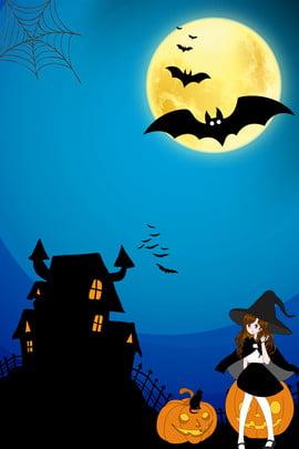 10 31 Áp phích halloween bí ngô phù thủy 10 31 halloween halloween vui vẻ lễ , Bí, Thủy, Tây Ảnh nền