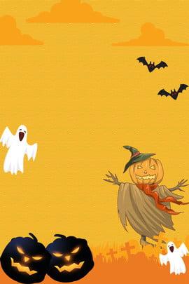 10 31 Áp phích đầu bí ngô ma quỷ halloween 10 31 halloween halloween vui vẻ lễ , Truyền, Ngô, Ma Ảnh nền