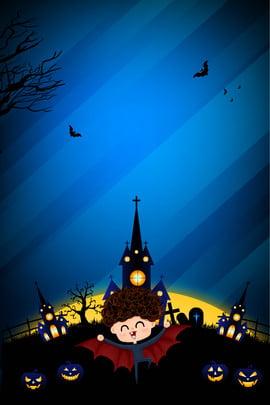 10 31 phim hoạt hình halloween little vampire castle 10 31 halloween halloween vui vẻ lễ , Phương, Hình, Truyền Ảnh nền
