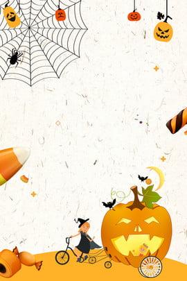 10 31 poster kereta labu candy halloween 10 31 halloween selamat halloween perayaan tradisional , Barat, Gula-gula, Kereta imej latar belakang