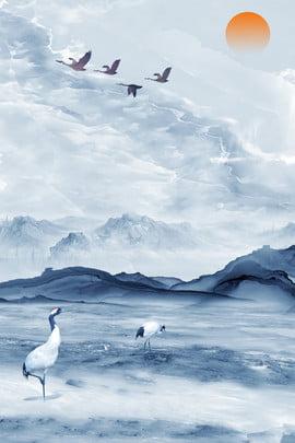 108 Lễ hội Hanlu lần thứ 24 10 8 sương lạnh Hai Mặt Trời Truyền Hình Nền