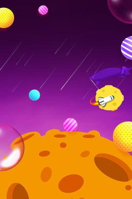 11 eleven planet moon surface , Cartoon Moon, Gradient, Purple Gradient Background image