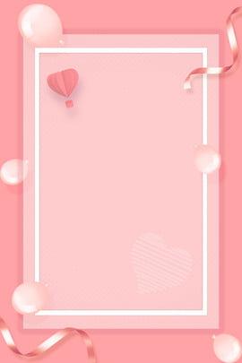bong bóng ngày valentine valentine ribbon màu hồng ấm áp 2 14 214 ngày lễ tình , Hồng, Bong, 2 Ảnh nền