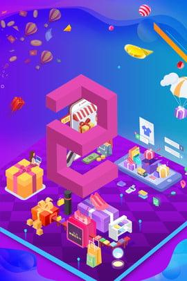 創意合成倒計時背景 2 3D倒計時 2 5D數字倒計時 藍紫色背景 狂歡 漂浮 倒計時數字2 , 創意合成倒計時背景, 2.3D倒計時, 2.5D數字倒計時 背景圖片