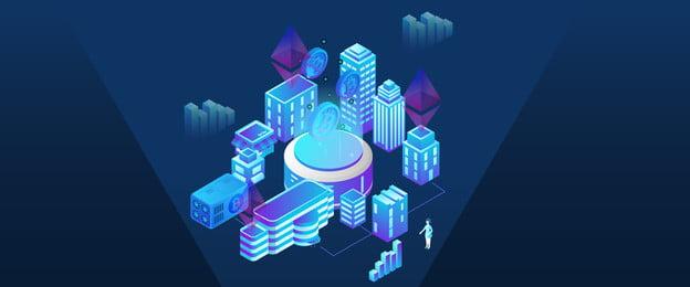 2 5d商務辦公場景立體建築海報 2 5d 商務 辦公 場景 立體建築 科技 區塊鏈 海報, 2.5d商務辦公場景立體建築海報, 2.5d, 商務 背景圖片