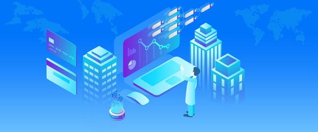2 5d商務辦公場景雲市場海報 2 5d 商務 辦公 場景 雲市場 互聯網 藍色 海報, 2.5d商務辦公場景雲市場海報, 2.5d, 商務 背景圖片