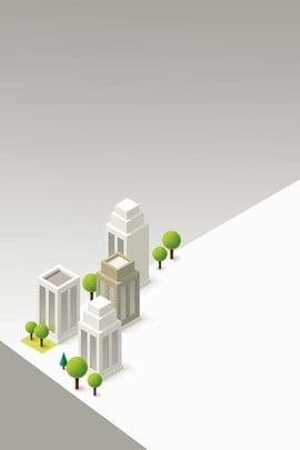 灰色の建物市2 5 dポスターの背景 2 5d 家を買う 家を借りる app ビル コミュニティ ビル 2 5 物件 2 5日 ポスター , 灰色の建物市2.5 Dポスターの背景, 2.5d, 家を買う 背景画像