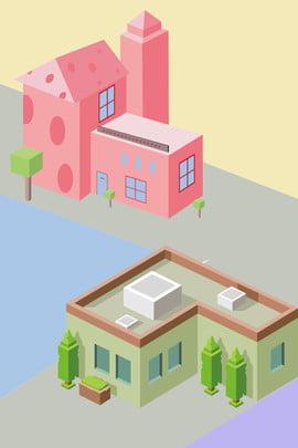 2 5 d住宅建設コミュニティの不動産シーンの背景を購入して借りる 2 5日 家を買う 家を借りる ビル コミュニティ シーン 通り 木々 物件 ポスター バックグラウンド , 2.5 D住宅建設コミュニティの不動産シーンの背景を購入して借りる, 2.5日, 家を買う 背景画像