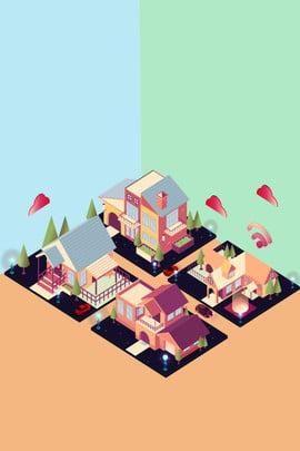 2 5d住宅を借りる住宅コミュニティ不動産シーンの背景 2 5日 家を買う 家を借りる ビル コミュニティ シーン 通り 木々 クラウド 物件 ポスター バックグラウンド , 2.5日, 家を買う, 家を借りる 背景画像