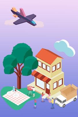 2 5 d住宅賃貸コミュニティ建物シーンポスターの背景を購入します。 2 5日 家を買う 家を借りる ビル 住居用不動産 ウッズ 航空機 クラウド トラック 急行 ヴィラ ポスター バックグラウンド , 2.5 D住宅賃貸コミュニティ建物シーンポスターの背景を購入します。, 2.5日, 家を買う 背景画像