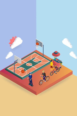 2 5 d家の賃貸学校のシーンのポスターの背景を購入します。 2 5日 家を買う 家を借りる 学校 遊び場 バスケットボールコート シーン ポスター バックグラウンド , 2.5 D家の賃貸学校のシーンのポスターの背景を購入します。, 2.5日, 家を買う 背景画像