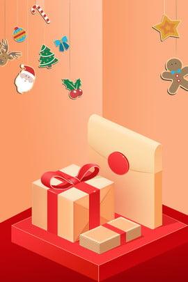 25D Рождественский геометрический космический фон объявления 25D Рождество рождество Счастливого Рождества геометрия пространство реклама фон рождество 25D Рождества геометрия Фоновое изображение