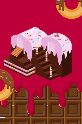 25D food cake topping fundo de publicidade gourmet de chocolate 25D Alimento Cake Macarrão Chocolate Alimento Publicidade Plano de fundo 25D Alimento Cake Imagem Do Plano De Fundo