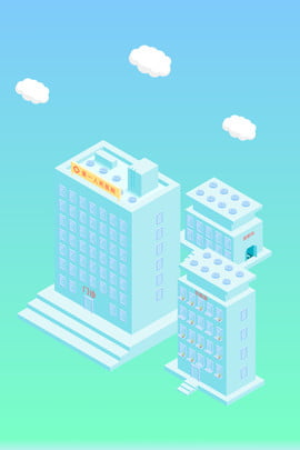 2 5d 병원 의료 2d 입체 건축 포스터 배경 2 5d 의료 병원 빌딩 빌딩 3 차원 2 차원 등각 , 2.5d 병원 의료 2d 입체 건축 포스터 배경, 차원, 등각 배경 이미지