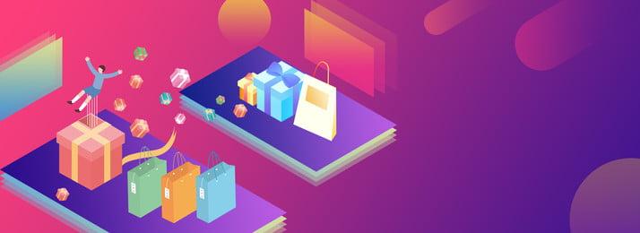 2 5d風禮物粉紫banner海報 2 5d 粉紫漸變 禮物 卡通人物, 2.5d, 粉紫漸變, 禮物 背景圖片