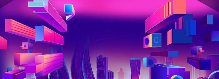 2 5d Purple City building City, Built, Banner, Poster, Background image