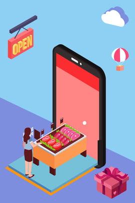 2 5 d携帯フレッシュスーパーポスター 2 5d 立体 フレッシュスーパー ギフト用の箱 熱気球 クラウド , 2.5d, 立体, フレッシュスーパー 背景画像