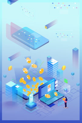 2 5dテクノロジー情報化 2 5日 テクノロジー 情報 インターネット it グラデーション , 2.5dテクノロジー情報化, 2.5日, テクノロジー 背景画像