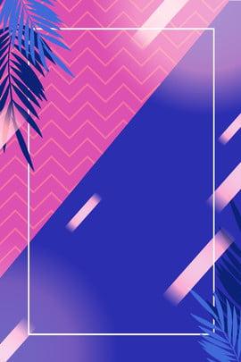 Popular Cool Blue Hình Nền