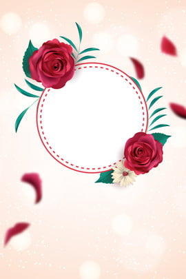 Hoa hồng nền khung ảnh hồng 2018 mới nhất Hoa ảnh Chủ đề Hình Nền