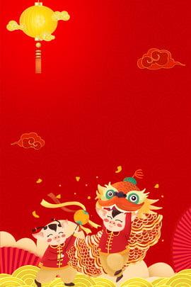 lợn năm golden lantern lion dance 2019 năm heo 2019 năm , Vàng, Múa, Mây Ảnh nền