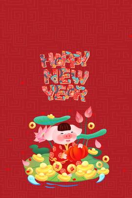 2019 red pig ano sorte papel de parede 2019 porco dos desenhos , Papel, Menina, Cor Imagem de fundo