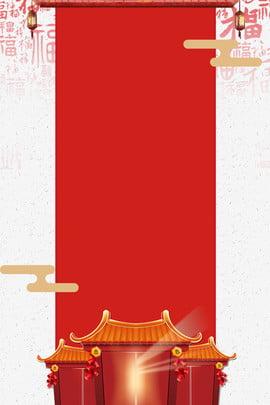 축제 2019 빨간색 배경 포스터 열기 2019 년 축하 문 , 스타일, 빌딩, 음영 배경 이미지