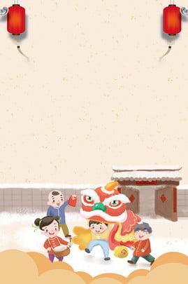 ดาวน์โหลดโปสเตอร์ Lion New Year Dance Lion 2019 ประเพณีจีน เต้นอย่างมีความสุข สวัสดีปีใหม่ สิงโตเต้น ปีใหม่ เฉลิมฉลอง กลอง ดาวน์โหลดโปสเตอร์ Lion New รูปภาพพื้นหลัง
