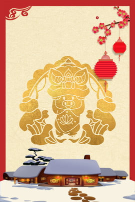 2019 golden pig new year lantern classical border , Ancient House, Paper-cut Wind, Poster Background image