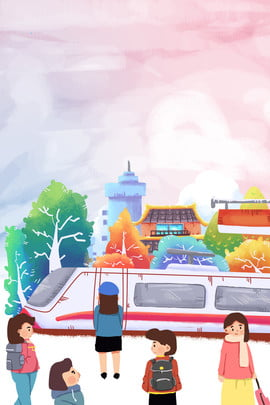 2019 loved ones motor car reunion , Reunion, Girl, Catch The Train Background image