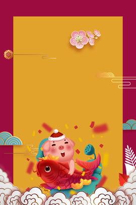 2019 년 봄 축제 1 년 넘게 포스터 2019 년 1 년 , 봄, 새해, 돼지의 배경 이미지