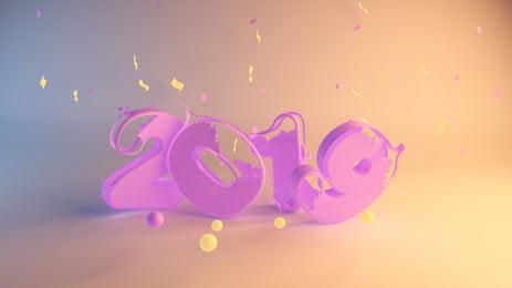 Phong cách đẹp poster kỹ thuật số 2019 2019 Năm mới Chúc mừng Phong Cách đẹp Hình Nền