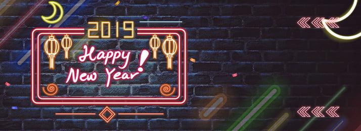 2019 नए साल की नीयन रचनात्मक संश्लेषण 2019 नया साल नीयन नीयन की, प्रकाश, क्रिएटिव, सरल पृष्ठभूमि छवि
