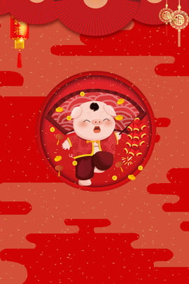 돼지의 대기의 해 새해 포스터에 푸싱 2019 년 새해 새 봄 새해 해피 , 봄, 새해, 해피 배경 이미지