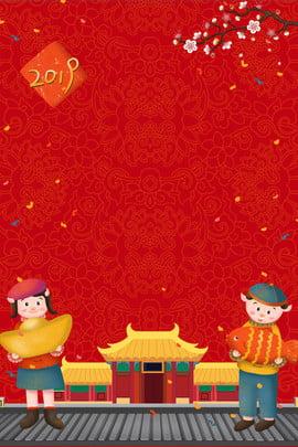 Ano de 2019 Ano Novo do Pig Design Gráfico Poster Background 2019 Ano novo Ano novo Ano Do Dia Ilustração Imagem Do Plano De Fundo