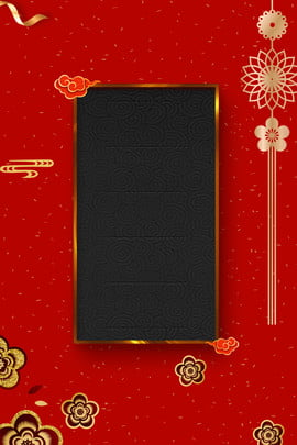 Red bronzing 2019 năm mới Trung Quốc áp phích micro stereo 2019 Năm mới Năm con Hội Đỏ Dập Hình Nền