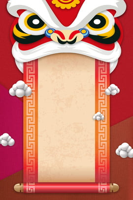 2019新年中式舞獅銜著捲軸紅色海報 2019 新年 豬年 跨年 中式 紅色 舞獅 捲軸 雲 底紋 紙紋 布紋 拼接 海報 背景 , 2019, 新年, 豬年 背景圖片