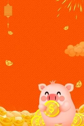 2019 새해 첫날 만화 포스터 배경 2019 년 새해 새해 봄 축제 돼지의 , 년, 2019 새해 첫날 만화 포스터 배경, 년 배경 이미지
