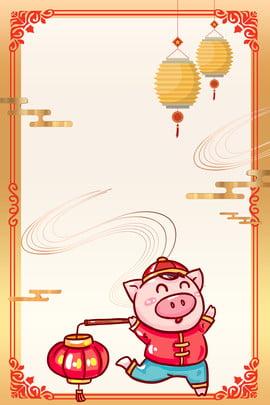 돼지 노란색 최소한의 포스터 배경의 2019 년 2019 년 돼지의 해 2019 , 해, 2019, 년 배경 이미지