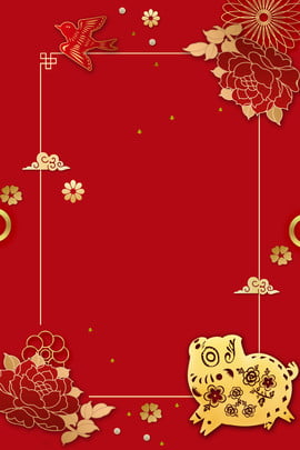 2019 year of the pig golden pig paper cutting , Carved, Stereoscopic, Peony Background image