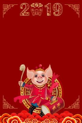 2019 pig bronzing 황금 돼지 년 포스터 다운로드 돼지의 2019 년 핫 , 스타일, 테두리, 금 배경 이미지
