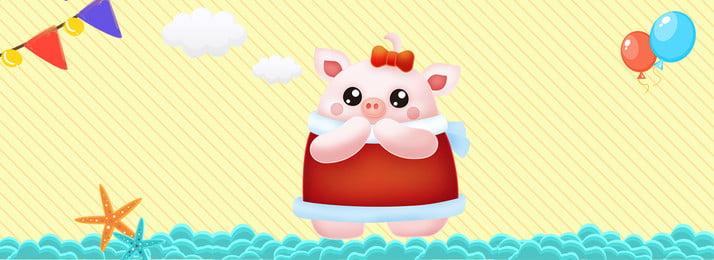 2019 Ano do Porco Bonito Cartão de Ventilação Bonito Porco Bunting Balão Poster 2019 ano do Ano 2019 Porco Imagem Do Plano De Fundo