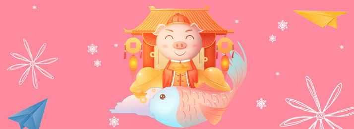 2019 Ano do porco bonito cartão de ventilação Lula Lingote Pig Poster 2019 ano do Ano De Do Imagem Do Plano De Fundo