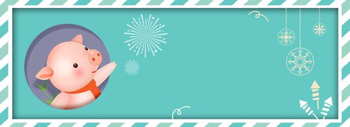 2019 anos do cartaz bonito dos fogos de artifício da ventilação do cartão bonito do porco 2019 ano do Porco Bonito Caricatura Imagem Do Plano De Fundo