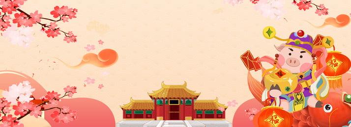 2019 Ano do Porco Ano Novo Festival da Primavera Poster Background 2019 Ano do porco Ano Porco Ano Novo Imagem Do Plano De Fundo